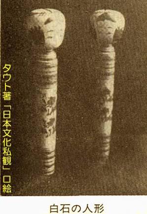 ブルーノ・タウトの画像 p1_36